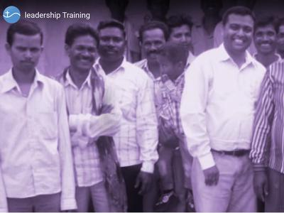 Leadership Training Fund